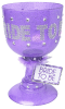 Bachelorette Party Purple Bride to Be Goblet Cup perfect for Bridal Showers & LGBT Bachelorette Parties Too